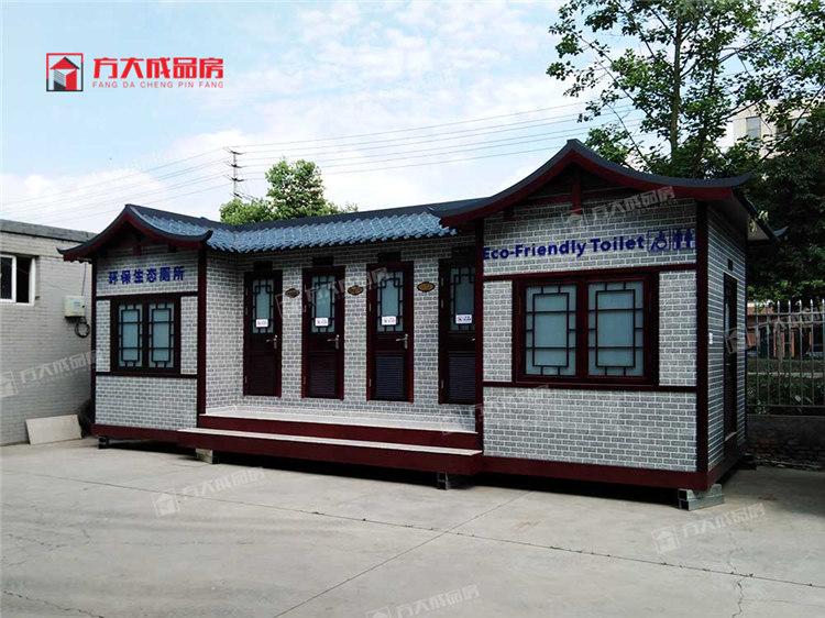 中国风微生物景区厕所