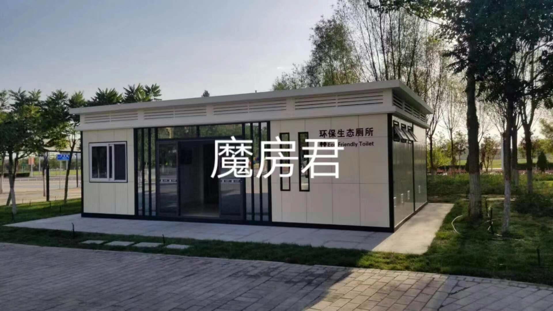 四川移动厕所-环保生态厕所
