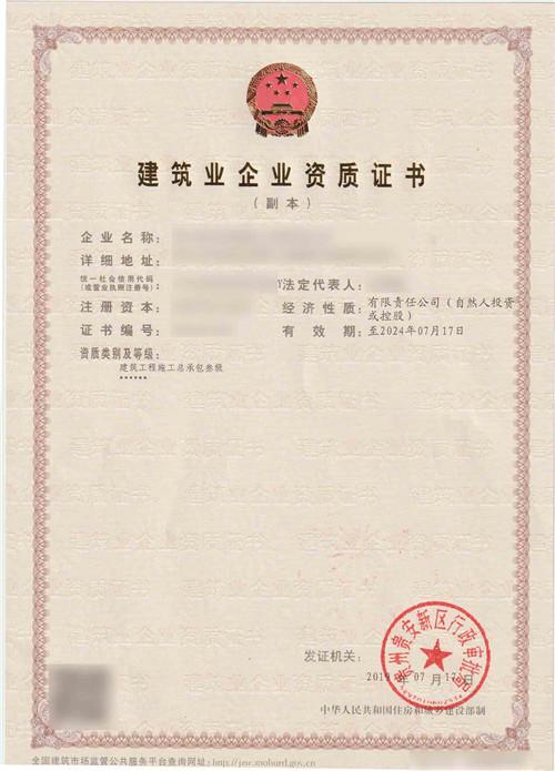 贵州劳务资质代办