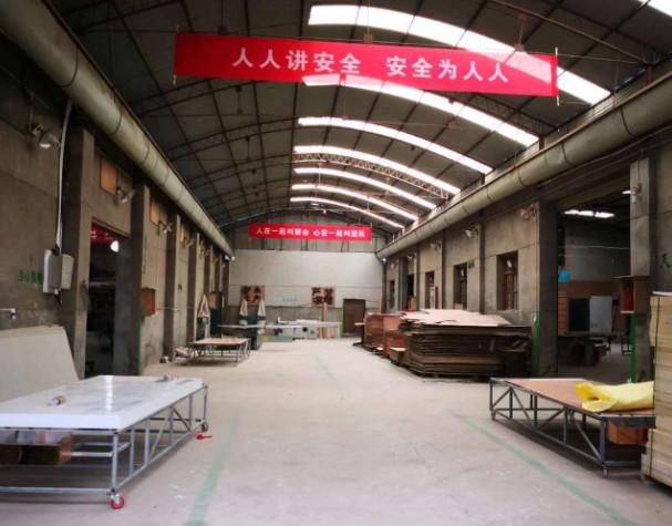 西安火龙宇装饰工程服务有限公司