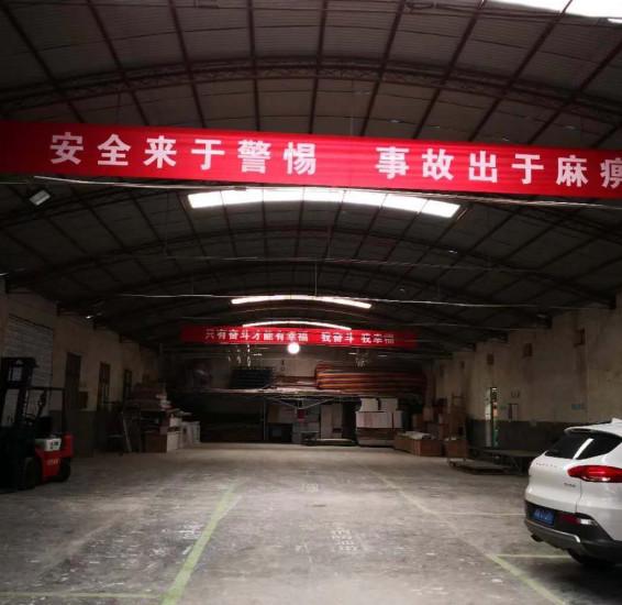 西安舞美工厂