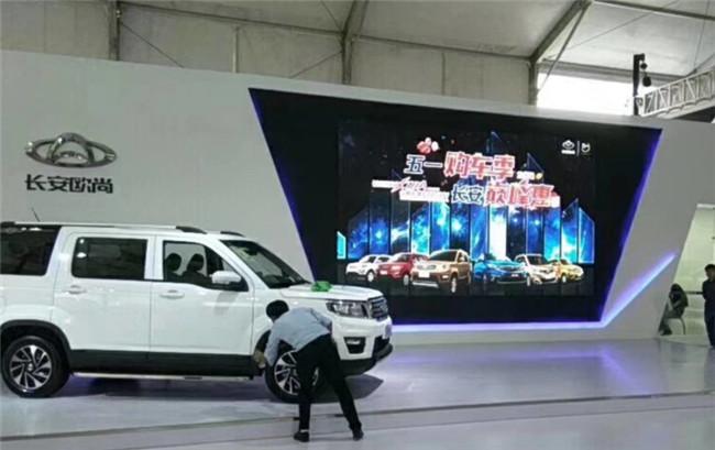 长安欧尚汽车展厅设计