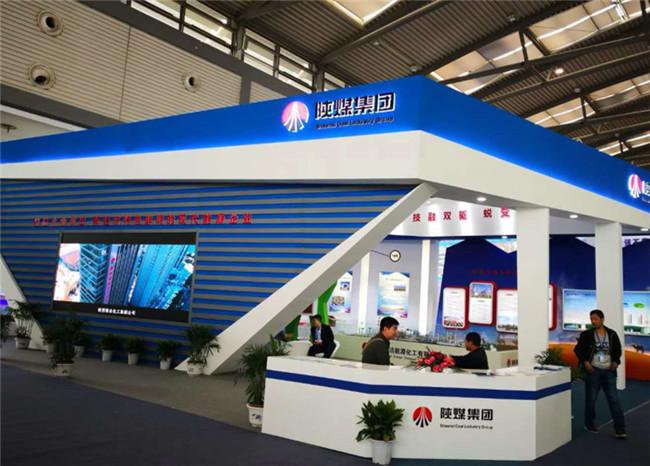 陕煤集团展览展厅设计