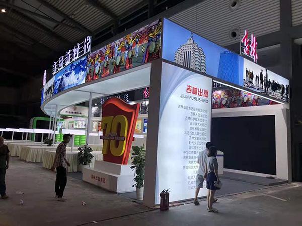 西安展览展厅搭建