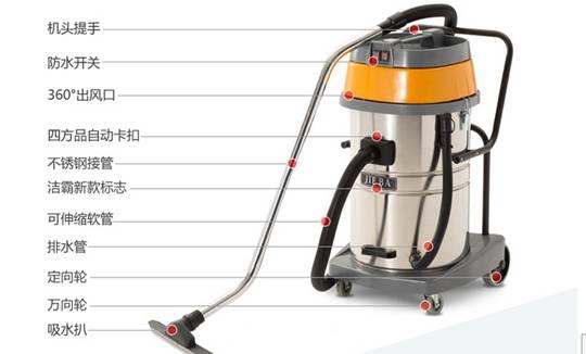 白云BF580   70升不锈钢桶吸尘吸水机