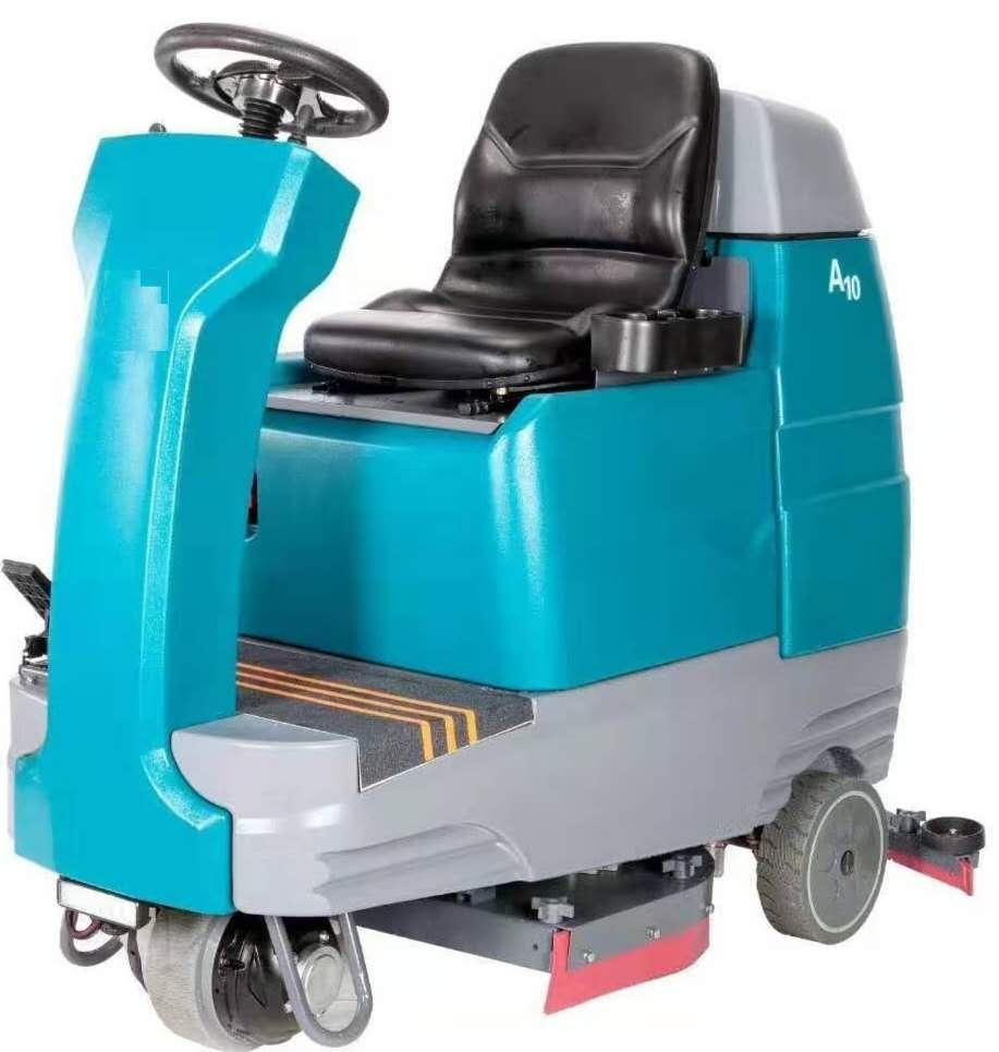A10洗地机