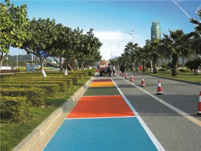 彩色沥青和普通沥青相比优势在哪里?