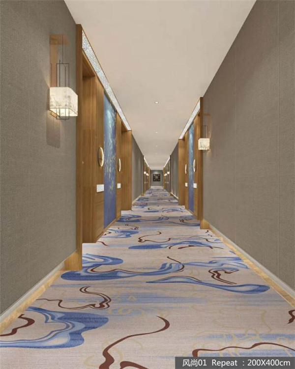 酒店专用地毯