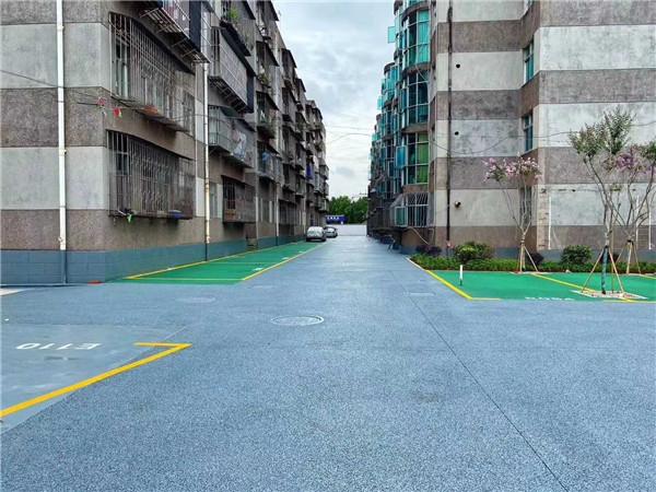 市政透水彩色路面