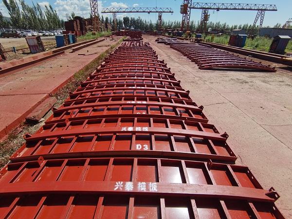 内蒙古兴泰桥梁模板有限责任公司环境