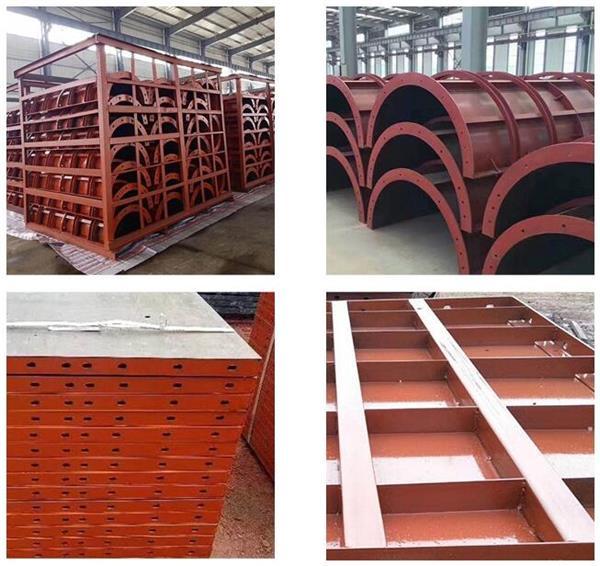 兴泰建筑钢模板的性能优势如何区别于市场同品?如何分类?
