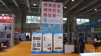 """""""高可泰""""广州国际模架展掠影"""