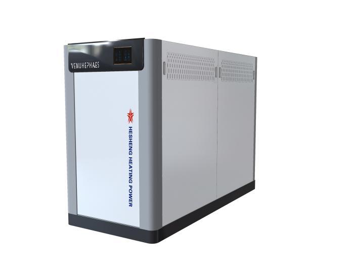 维纳霍斯低氮冷凝设备