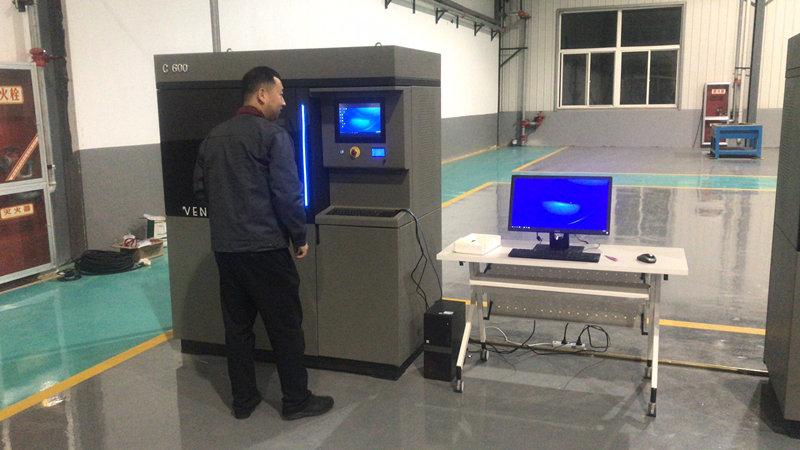 西安3D打印技术