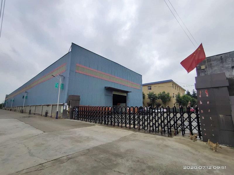 西安恒联石油厂区基地