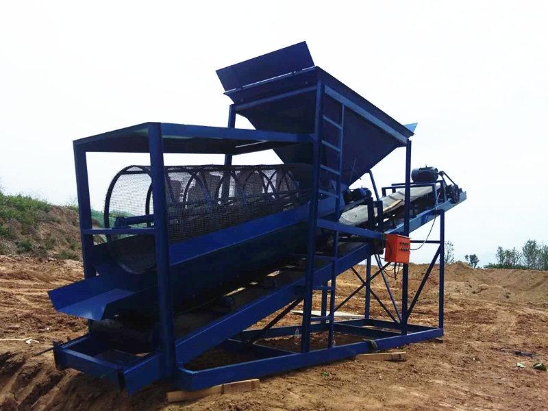 陕西尾矿分离设备