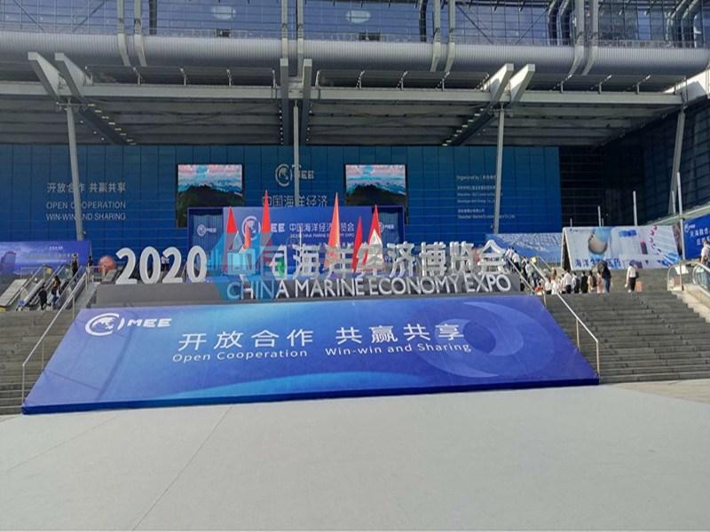 为期四天的中国海洋经济博览在深圳福田完美落幕