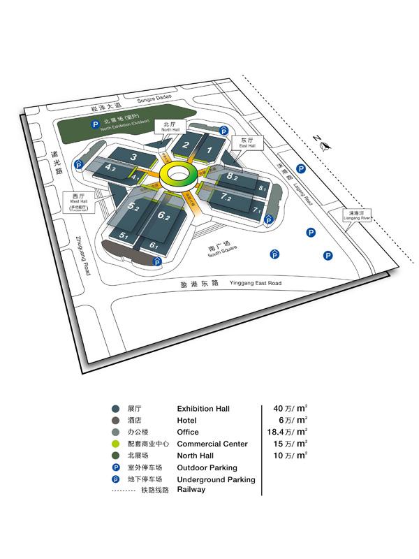 2021中国(上海)国际地下空间展览会暨论坛