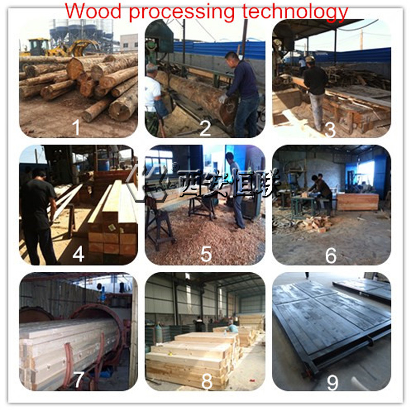 钢木基础加工工艺