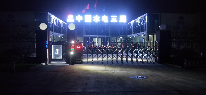 阿房宫高铁站--中国水电三局