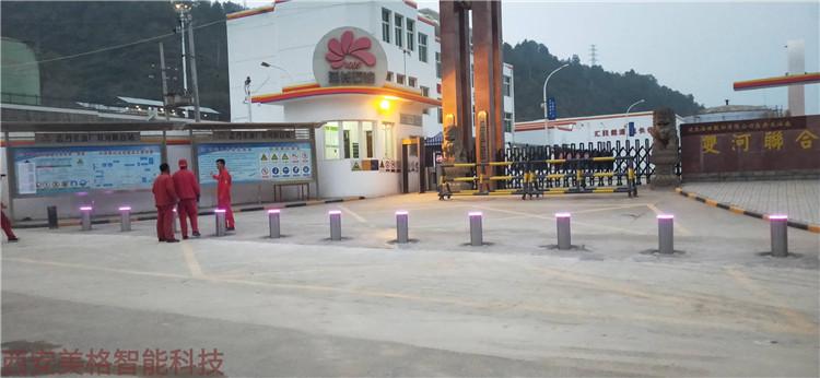 志丹县延长石油战备油库