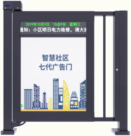 LED广告门