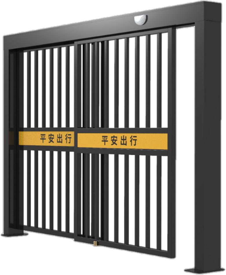 智慧社区门(栅栏平移门)