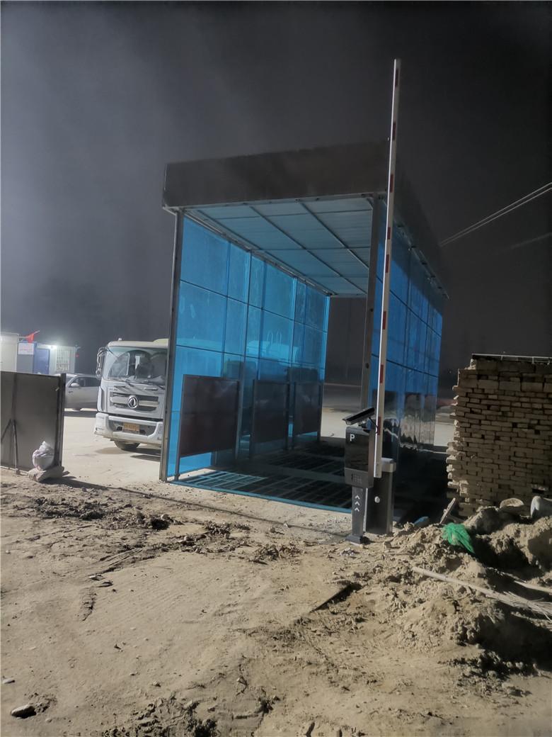 西安国际港务区建筑砂石收储管理系统---城管渣土车管理系统项目