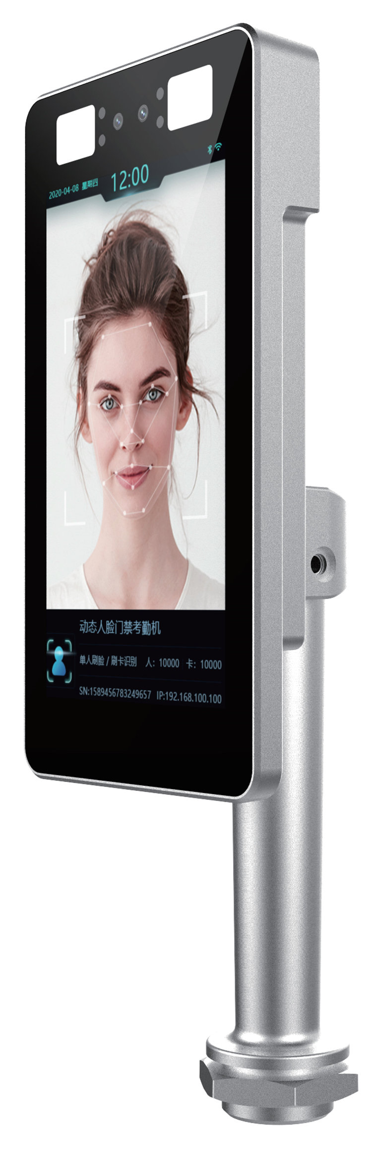 动态人脸识别终端MTQ711C