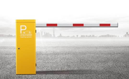 停车场车牌识别道闸一体机给大家生活带来了便利