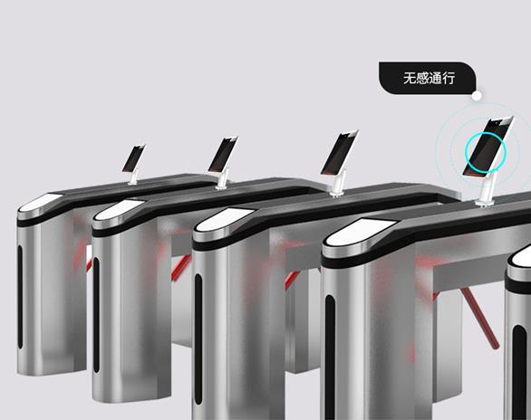 给大家分享关于西安人脸识别门禁系统的优势