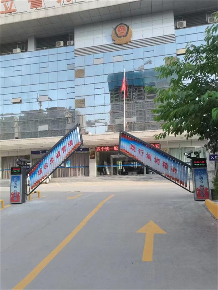 渭南某公安分局车辆管理及人行通道管理系统