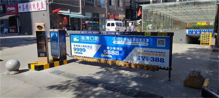 江林新城小区无人值守项目