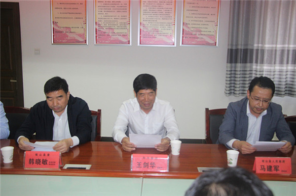 岐山建材工业园与陕西和兴板材科技有限公司签约仪式