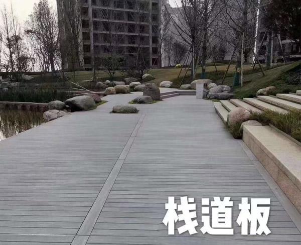 西藏栈道板