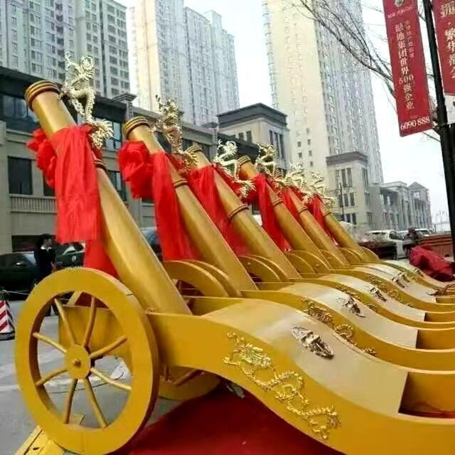 荆州皇家礼炮