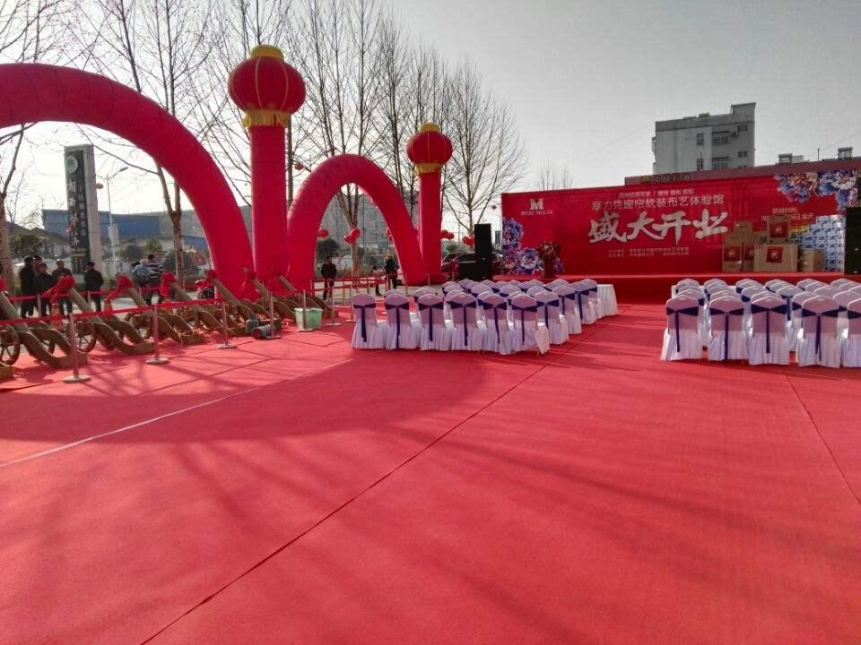 宜昌庆典公司