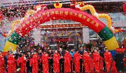 选择宜昌庆典公司费用是如何收取?一般都包括哪些项目收费