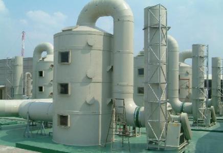 陕西废气处理器工程