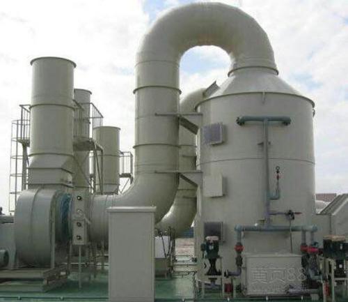 天马环保废气处理器