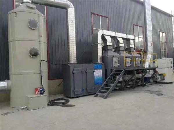 vocs气体催化燃烧治理系统