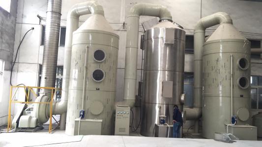 陕西废气处理器