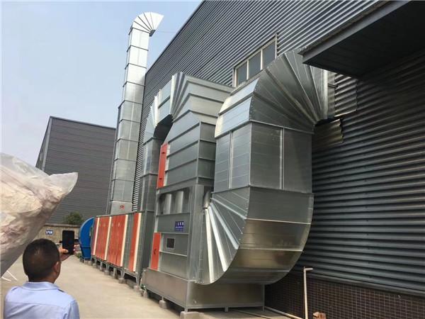 VOCS气体治理工程案例