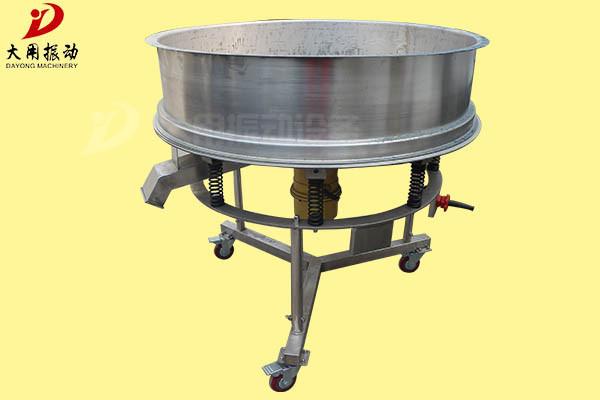 陶瓷高频振动筛