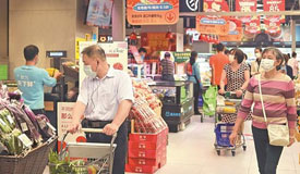下月施行 商品促销要标明折价减价基准