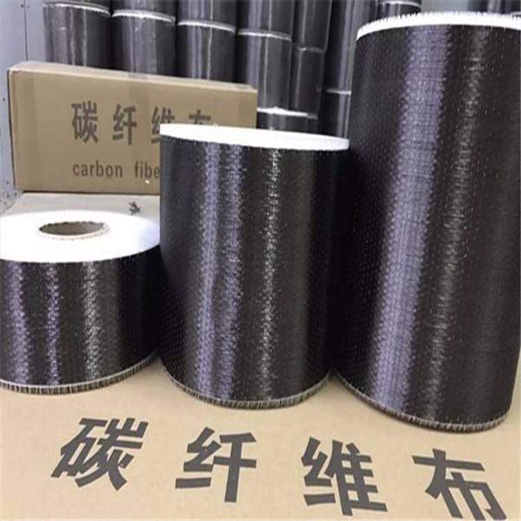 宁夏碳纤维加固-碳纤维布
