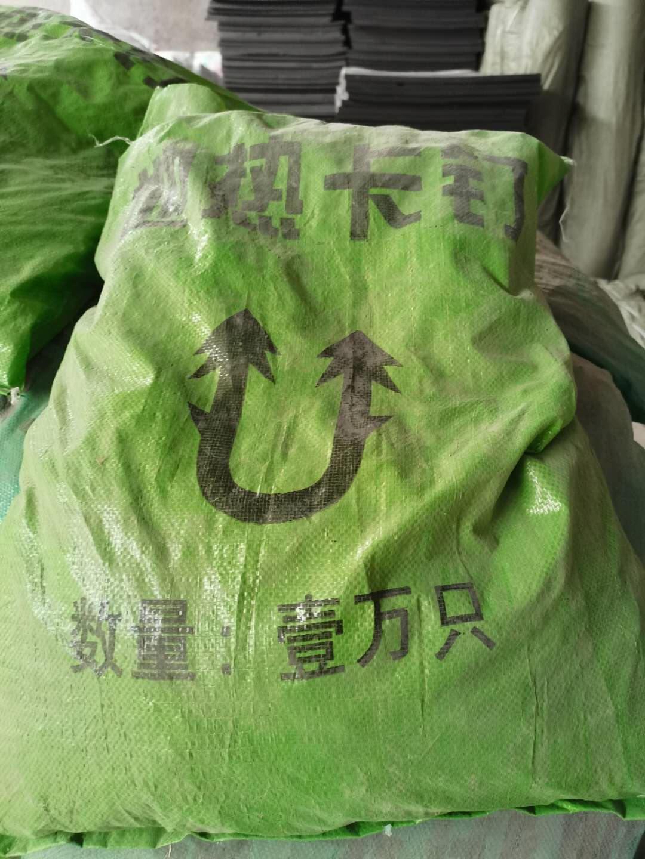 宁夏碳纤维材料