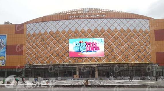 齊齊哈爾龍江縣金寶購物中心