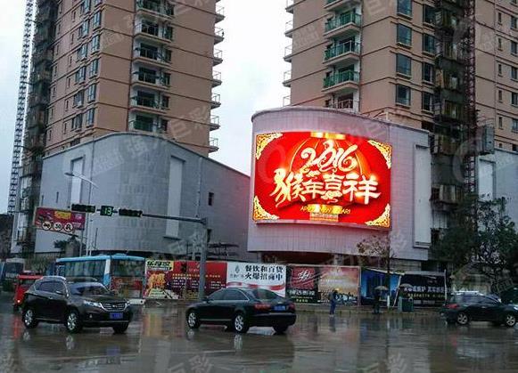 云南祥云县嘉禾广场