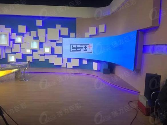 北京电视台生活频道室内Q系列P2.5全彩led显示屏